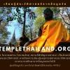 PR_intro_templethailand_history.jpg
